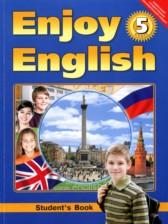 Гдз по английскому языку 5класс