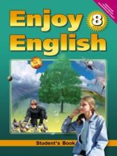английский язык 8 класс city stars
