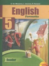 Английский язык. 6 класс. Учебник. В 2 частях. Часть 1. Светлана.