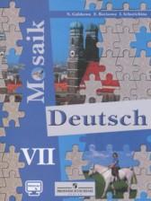 Гдз по немецкому языку мозаика 9 класс